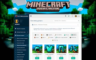 Donate for Pocketmine